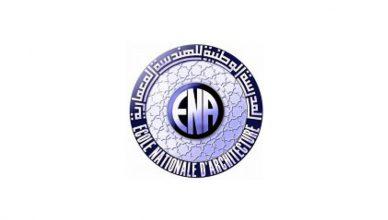 ENA Concours Ecole Nationale d'Architecture ENA