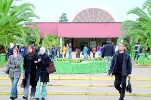 Ecoles Sup & Universités