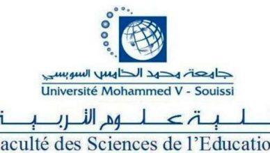 Faculté des Sciences de l'Education FSE