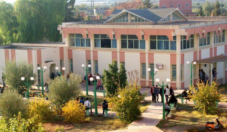 FST Faculté des Sciences et Techniques Béni Mellal