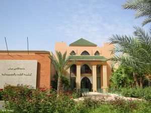 Faculté Médecine et Pharmacie