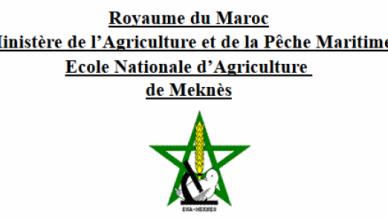 Concours ENA Meknès Ecole Nationale d'Agriculture