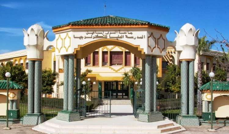 EST Ecole Supérieure de Technologie Meknès