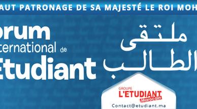 Forum International de l'Etudiant Casablanca - Bac Maroc