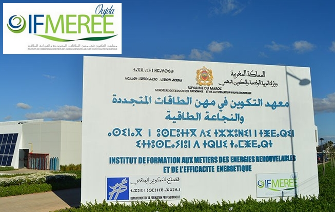 concours-ifmeree-oujda-2018