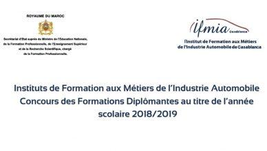 concours-ifmia-2018
