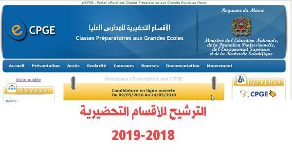 cpge-2018-2019