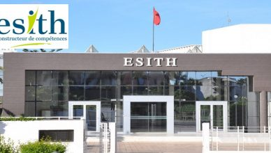 concours-esith-licence-2018