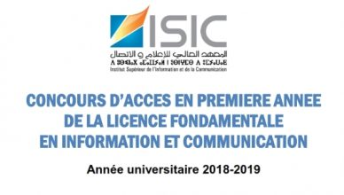 isic-concours-acces-2018