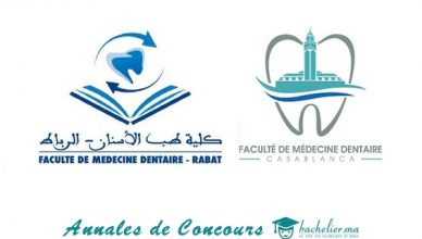 Annales Médecine Dentaire Rabat Casablanca 2018