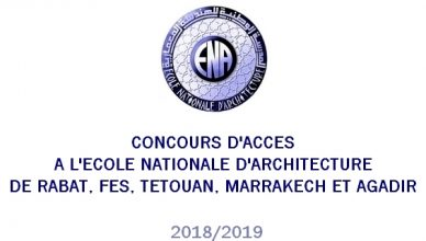 concours-ena-2018-2019
