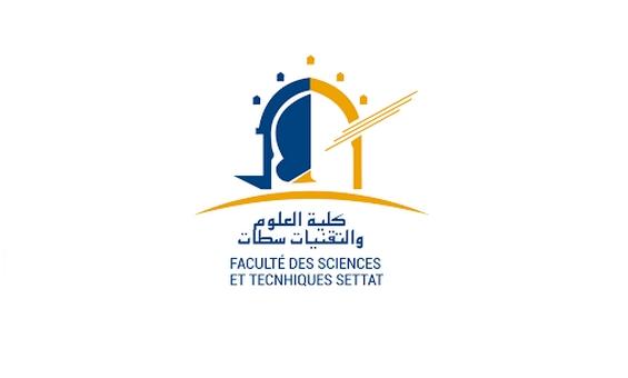 concours-fst-settat-2018