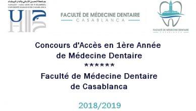 concours-medecine-dentaire-casa