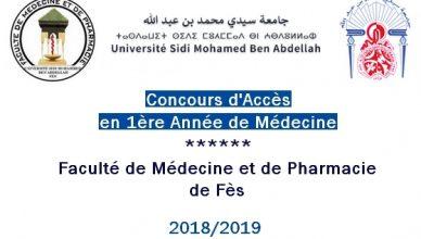 concours-medecine-fes-2018