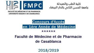concours-medecine-fmp-casa-2018