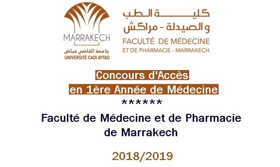 concours-medecine-fmp-marrakech-2018