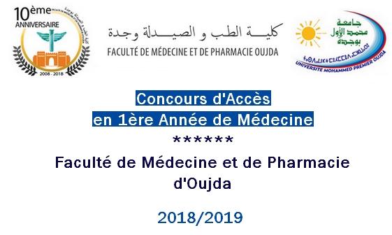 concours-medecine-oujda