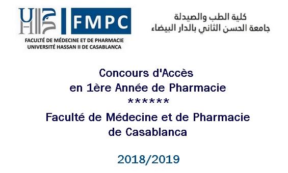 concours-pharmacie-fmpc-2018