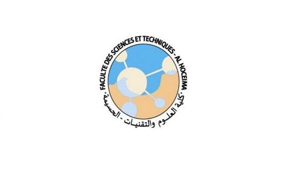 preinscription-fst-al-hoceima-2018
