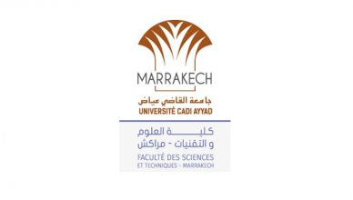 preinscrition-fst-marrakech