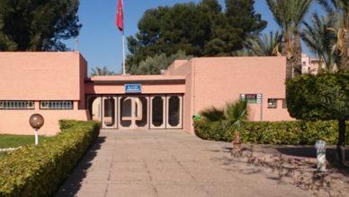 Concours Institut des Mines de Marrakech