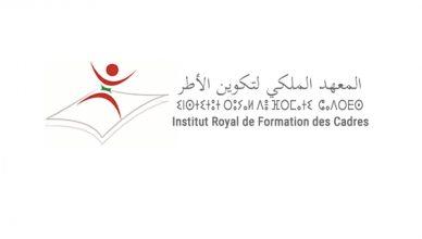 Concours InstitutRoyal de Formation des Cadres