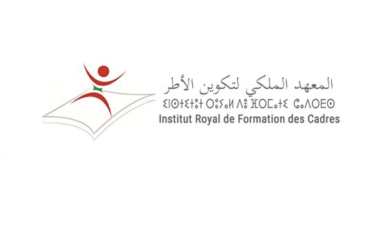 Concours Institut Royal De Formation Des Cadres 2018 2019 Bachelier Ma