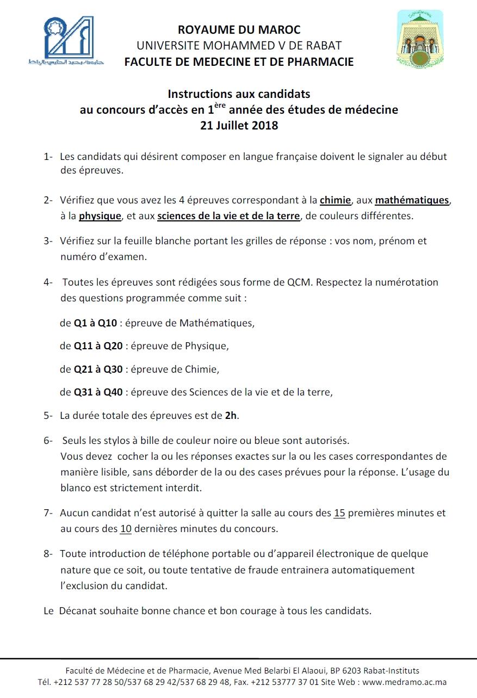 instructions-concours-fmp-rabat