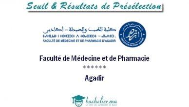présélection-medecine-agadir-2018