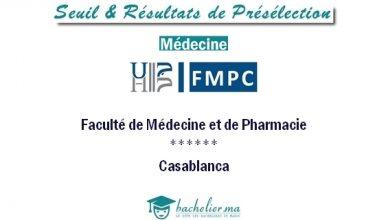 présélection-medecine-casablanca-2018