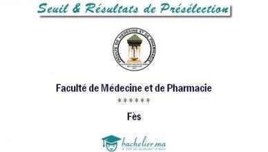 présélection-medecine-fes-2018