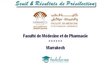 présélection-medecine-marrakech2018