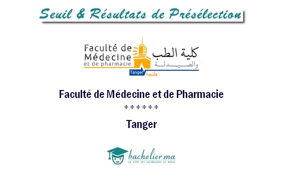 présélection-medecine-tanger-2018