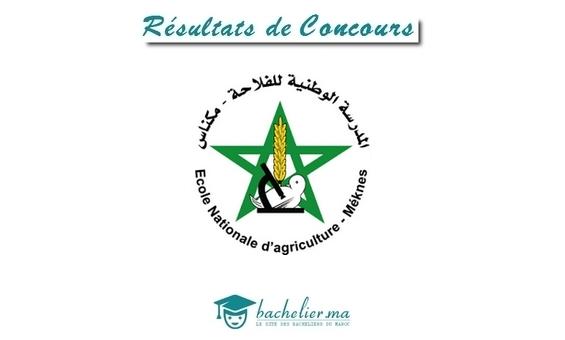 Résultats Concours ENAM Meknès 2018