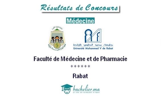 resultats-concours-medecine-2018