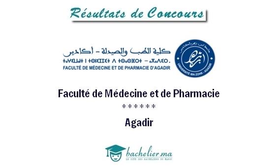 resultats-concours-medecine-agadir-2018