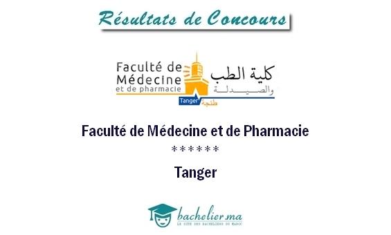 resultats-concours-medecine-tanger-2018
