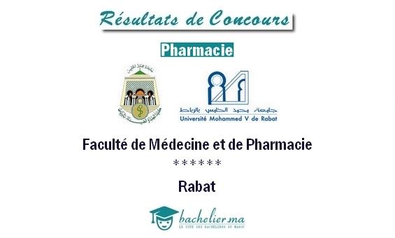 resultats-concours-pharmacie-2018
