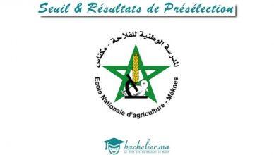 seuil-et-résultats-de-présélection-enam-meknès-2018