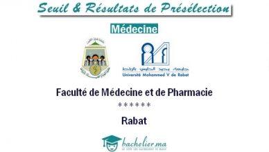 seuil-présélection-medecine-rabat-2018